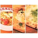 【3種類各1食入り 】四国・宇和島 宇和海のウチマルピッツァ・ウチマル生パスタのセット