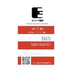 roast7 【ブラジル】トミオ・フクダ ドライオンツリー 深々煎り Bitter & Sweet