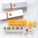 """【送料無料】【夏の限定2棹セット】""""apple mint ginger & honey lemonade"""""""