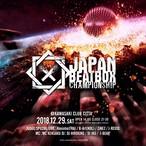 【枚数限定】JAPAN BEATBOX CHAMPIONSHIP 2018観戦前売りチケット