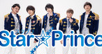 Star☆Prince メッセージ動画 5ムービーコンプ