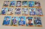 1986年ニューヨークメッツのベースボールカードいっぱい!