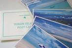ヨロン島ポストカード5枚セット