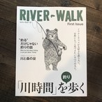 RIVER WALK vol.1