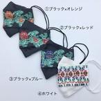 【限定販売】シルクの布マスクⅡ/正倉院文様