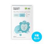[8箱セット] Loewenzahn Organics ビオ粉ミルク 500g(月年齢: 0+~10+)