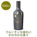 オリーブオイル テッラBIO 500ml