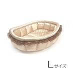 ふーじこちゃんママ手作り ぽんぽんベッド (サテンシャンパン) Lサイズ 【PB19-067L】