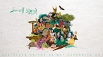 【CD】V.A.「Small Island Big Song 小島大歌」(映画「大海原のソングライン」ビジュアルアルバム)【再入荷しました!】