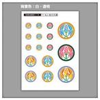 家紋ステッカー 丸に抱き沢瀉 | 5枚セット《送料無料》 子供 初節句 カラフル&かわいい 家紋ステッカー
