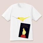 2点セット 絵本『かわいいことりちゃん』(イラスト&サイン入り)ジュージュー挿し餌(ひなのごはん)Tシャツ