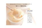 10個《送料無料》【食べる美容酵素ジェラート】 「amakouji」