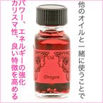 残1!Dragon  ドラゴン メモリーオイル ドラゴン