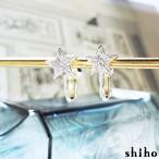 大人っぽい雰囲気の1つ星イヤリング【star earring(sv)】