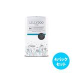 [4パックセット] Lillydoo キッズ水遊び用パンツ(サイズ M)