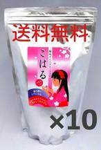 静岡ダイエタリーファイバー こはる たっぷり1㎏ 10袋セット 送料無料