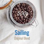 Sailing Blend 500g