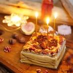 """【クリスマス限定ver.】グルテンフリーの""""冬の恵み""""麹チーズケーキ[先着20名様 送料無料]"""