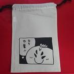 エガオー巾着袋 .o0(もち巾着!)