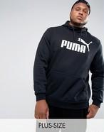 大きいサイズ【PUMA PLUS】プーマ・ロゴ パーカー