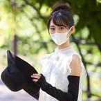 シロ×シロ + 樹脂ワイヤー同送 夏用マスク 「さらピッタ」無地2枚セット 接触冷感・UVカット・吸汗速乾