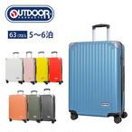 OD-0757-60 荷物が増えた時に容量を増やせる スーツケース Mサイズ キャリーケース OUTDOOR PRODUTS アウトドアプロダクツ