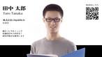 オンライン会議用のオリジナル名刺背景