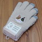 【猫・ミケネコ】スマホ手袋【ミケネコ17316-631-076】