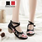 3colors 刺繍靴 手作り靴 チャイナ靴 中国風靴 民族風 レトロ 35 36 37 38 39 40 41 ベージュ レッド ブラック ハイヒール5cm