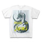 『 龍 』Tシャツ Made in jami