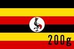 ウガンダ/AAブルーナイル(200g)