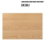 IKIKI(イキキ) エクステンション テーブル オーク 天然木材 機能コンテナ 組み立て 折りたたみ ノックダウン方式 除湿効果 通気性 収納 アウトドア キャンプ