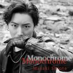 塩田将己 2nd Single『Monochrome 』タイプA 完全限定生産