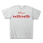 禁断の多数決オフィシャルTシャツ(トゥナイト、トゥナイト赤×アッシュ)KDNT018
