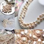 中粒バロック淡水パール 10粒 10mm ボタン ミックス オレンジ系 素材 真珠 パーツ ルース 素材