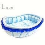 ふーじこちゃんママ手作り ぽんぽんベッド フリル付き(サテンライトブルー) Lサイズ