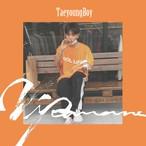 Taeyoung Boy - Vipassana