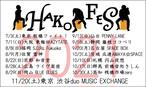 【チケット】7/3(土)東京 板橋ファイト!【HAKO FES 2020】