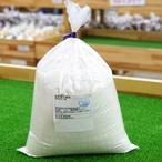 地元産小麦粉 2kg(1kg×2袋)