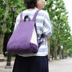 ワッフル / パープル 【受注制作】