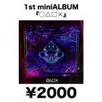 1st miniALBUM 『○△□×』
