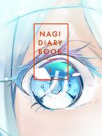 """【特典なし】海月ナギイラスト集 fragment1 """"NAGI DIARY BOOK"""""""
