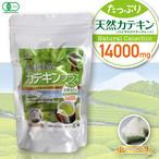 天然緑茶 カテキンプラス(ティーバッグ)