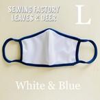 日本製 涼感サラサラ 吸汗速乾 UVカット 夏のマスク ホワイト&ブルー Lサイズ