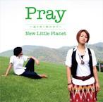 Pray ~巡りゆく時の中で~ / New Little Planet