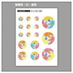 家紋ステッカー 三つ追い沢瀉 | 5枚セット《送料無料》 子供 初節句 カラフル&かわいい 家紋ステッカー