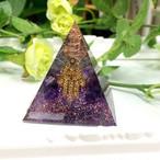 [受注製作] ピラミッド型Ⅱ アメジストオルゴナイト ハムサ入り 癒し・安定・調和
