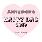 2019 HAPPY BAG(イヤリングセット)