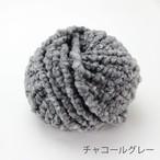 【編み物キット】棒針編みセーター(糸:No.6)