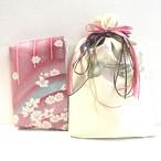 【ポーチ・がま口を贈り物に】絹包みサービス